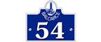 Balcarce 54 S.A.